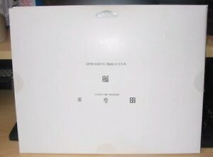 """3M Dell U951G  Privacy Filter for Dell 14.1""""  Laptop LCD Screen ~ Free Shipping"""