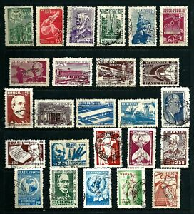25 Stamps - Brazil 1958 issues