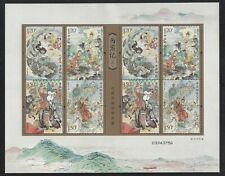 CHINA 2019-6 西遊記三 Mini S/S  Story of Journey to the West Series 3 stamps