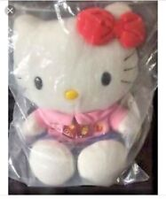 """HELLO KITTY  McDONALD'S '99 Asian Exclusive Manager CSA Uniform 7"""" unopened new"""