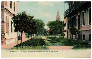 Shameen European Settlement in Canton China Vintage Postcard M. Sternberg