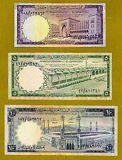 Saudi Arabia Banknote 1 5 10  Riyals P 11 12 13 - Lot of 3 Banknotes - XF.