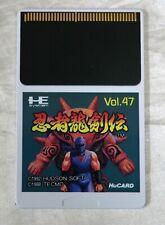 NEC PC ENGINE Hu card NINJA RYUUKENDEN (card only) HUDSON SOFT GAIDEN JAPAN #1