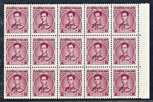 Definitive Stamp - 1963 King Rama IX 4th Series 5st - Block of 15 Stamps