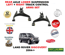 FOR LAND ROVER DISCOVERY 2004> REAR LEFT + RIGHT LOWER TRACK CONTROL ARM SET