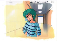 Megazone 23 Part 1 Anime Cel Yui Animation Art Hirano Mikimoto Kitazume OVA 1985