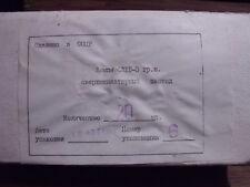 6J1B-V / 6Ж1Б-В  20Pcs RuSSIAN MINIATURE HFpentode TUBE NEW IN SEALED BOX