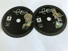 Parasite Eve II (2) / Discs Only / Playstation 1 /  PS1 PS2/PS3