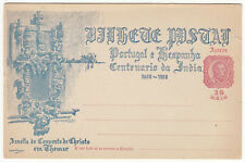 CARTE ENTIER POSTALE NEUF PORTUGAL COLONIE ACORES CONVENTO CHRISTO 1498 / 1898