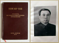 Russian DPRK book by Kim Il Sung. Answers to questions of foreign journalists