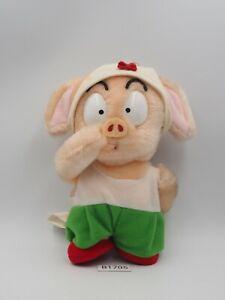 """Oolong Pig B1705 Panty Dragon Ball Z Banpresto 1993 Plush 6""""  Toy Doll Japan"""