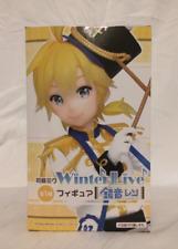 Vocaloid Len kagamine Winter Live