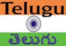 Learn Telugu - 100 Lessons Audio Book MP3 CD - iPod Friendly