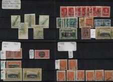 CRETE: 1895-1905 Collection of Used & Unused Examples - 8 Stock Cards (35901)
