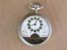 Antique Swiss Pocket Watch  Hebdomas Hunting Scene TO RESTORE-19C.