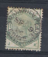1883 1/- Dull Green, SG 196, with full unwashed colour Used MA25