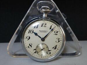 Vintage 1950 SEIKOSHA Presicon mechanical pocket watch [19 SEIKO] 7J Railway