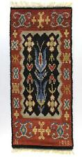 A 1940's Scandinavian rya rug Swedish / Finnish Signed 'N' 1948 Floral
