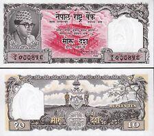 NEPAL 10 MOHRU 1960 UNCIRCULATED P.10 Sign 4 KING MAHENDRA
