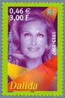 Timbre de 2001 - Artistes de la chanson - Dalida 1933-1987 - N° 3394 Neuf