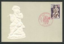 Gibraltar Mk 1970 Unifrom Rangers Bagpipe Player Harf Maximumkarte Mc Cm Ba07 Stamps Specialty Philately