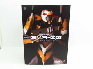 Medicom Toy Real Action Heroes NEO RAH Evangelion 2.0 EVA-00 Limited Box