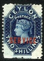 Ceylon 1867 Service deep-blue 2/- crown CC perf 12.5 mint SG O5