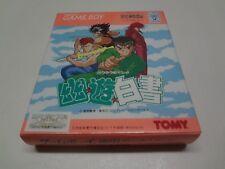 Yuyu Hakusho Nintendo Game Boy Japan NEW