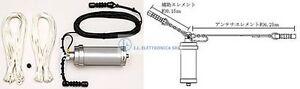 DIAMOND BB-6W Dipol Long Wire 3-30MHZ 6,4MT 250W Ssb 800026