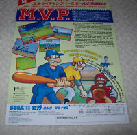 SEGA MVP VIDEO ARCADE GAME SALES FLYER BROCHURE 1990