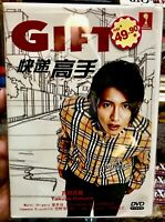 Gift ( Chapter 1 - 11 End) ~ All Region ~ Brand New Factory Seal~ Takuya Kimura