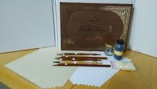 More details for arabic calligraphy set (qalam,ink,lika,inkwell,papers,practice book) - tukey