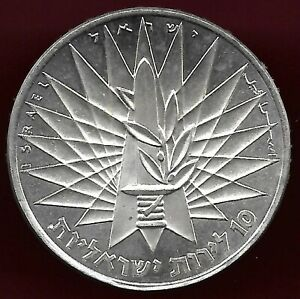 Israel 1967 10 lirot Victory silver unc coin