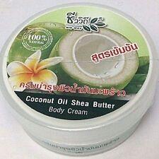 100g Coconut Oil Shea Butter Body Cream 100% Pure NATURAL Intensive Moisturizers