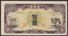 CHINA 100 Yuan ND1938  XF+    PJ-1127    WWII - JAPAN OCCUPATION