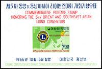 Korea 541a S/S,MNH.East & Southeast Asia Lions Convention,Seoul.Emblem,Map,1966