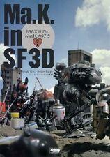 Ma.K. in SF3D MAX Watanabe no Ma.K. Daisuki: Japanese Model Kit Book #2