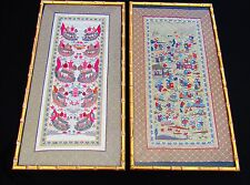 2 Vintage Oriental Hand Embroidery Silk Tapestry in Bamboo Frames