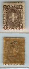 REGNO - 1896 - 1 cent STEMMA (65) - MHN