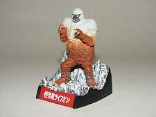 Gigass Figure from Ultraman Diorama Set! Godzilla Gamera