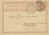 GB 1876 QV 11/4d brown VF foreign postcard Duplex SOUTH-KENSINGTON / S.W. / 10
