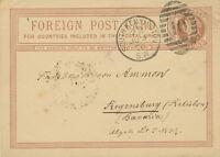 2427 1876 QV 11/4d brown VF foreign postcard Duplex SOUTH-KENSINGTON / S.W. / 10