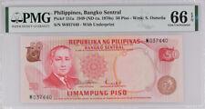 Philippines 50 Piso 1949/1970 P 151 a GEM UNC PMG 66 EPQ
