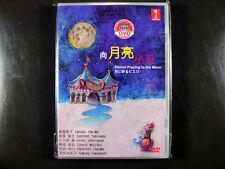 Japanese Drama Tsuki Ni Inoru Pierrot DVD English Subtitle