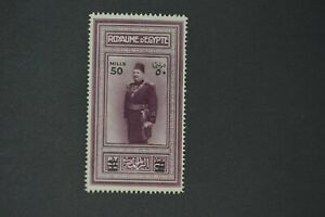 Egypt #166 1932 VF MNH stamp 2017 cv$20.00 (k141)