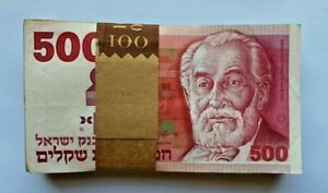 Israel 500 Sheqalim Sheqel 1982 P48 Rothschild BUNDLE OF 100 Banknotes Bills