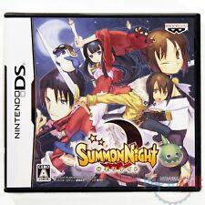 Jeu Summon Night [JAP] sur Nintendo DS NEUF sous Blister