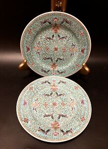 Antique export Chinese Pair Famille Rose Porcelain 7 inch