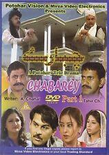 CHABAREY PART-1 - NEW POTHWARI TELE DRAMA DVD