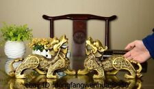 Chinese Brass Copper Fengshui Yuanbao Wealth Money Ruyi Brave troops Statue Pair
